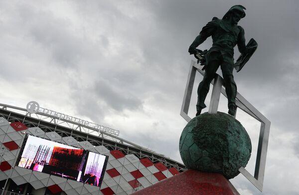 Открытие стадион Открытие Арена