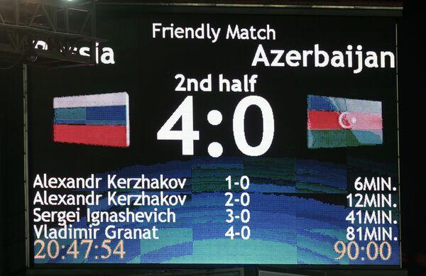 Информационное табло с итоговым счетом в товарищеском матче по футболу между сборными России и Азербайджана