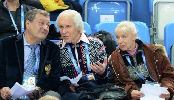 Олег Протопопов (в центре) и Людмила Белоусова
