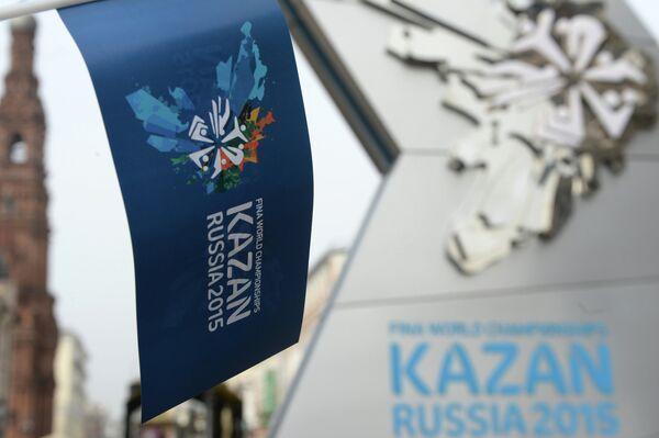 ЧМ по водным видам спорта в Казани