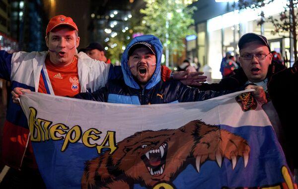 Болельщики сборной России перед матчем