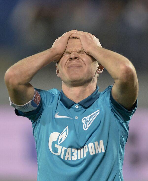 Защитник Зенита Александр Анюков.