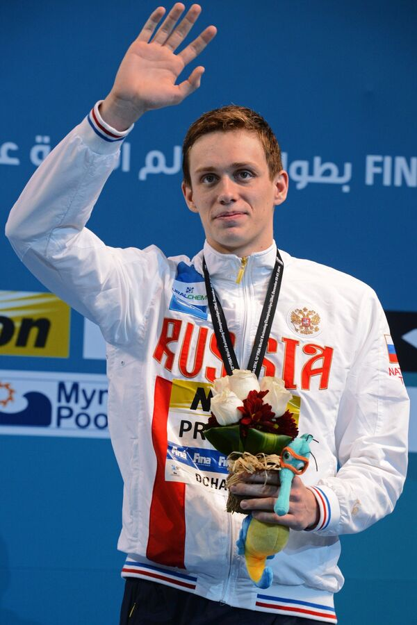 Кирилл Пригода (Россия)