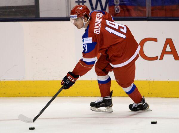 Нападающий сборной России Павел Бучневич