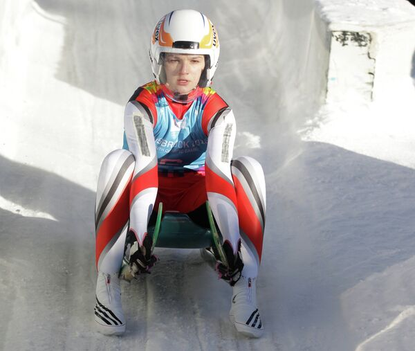 Российская спортсменка Екатерина Катникова