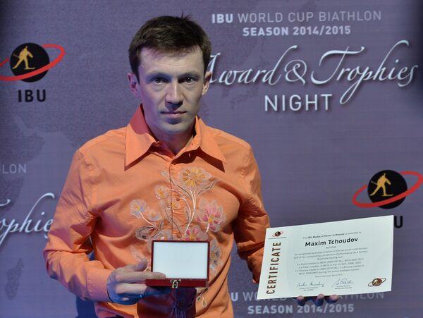 Трехкратный чемпион мира по биатлону Максим Чудов