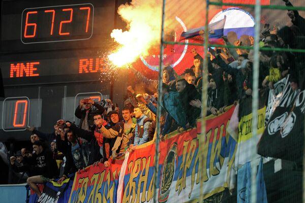 Российские болельщики во время матча с Черногорией