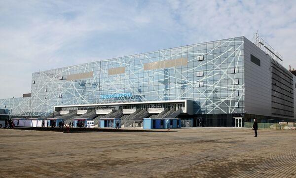 Московский дворец спорта Арена легенд