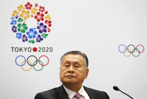 Глава оргкомитета ОИ-2020 в Токио Ёсиро Мори