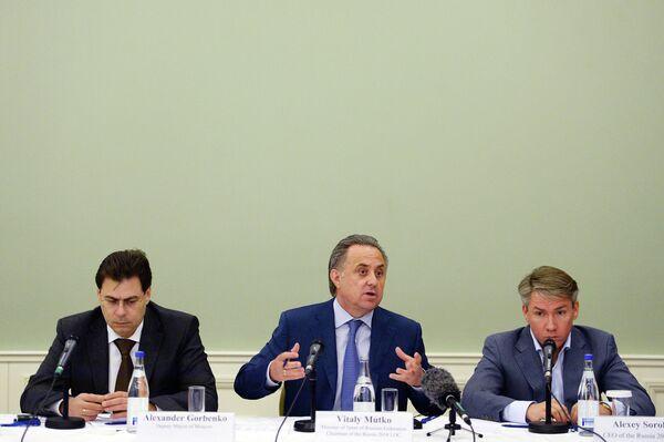 Александр Горбенко, Виталий Мутко и Алексей Сорокин (слева направо)
