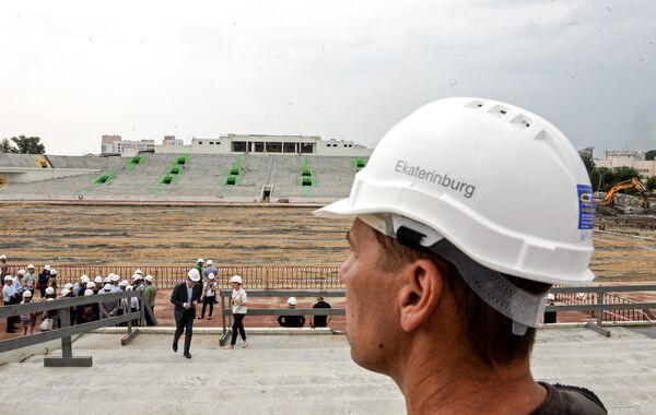 Реконструкция стадиона Центральный в рамках подготовки к чемпионату мира по футболу в 2018 году в Екатеринбурге