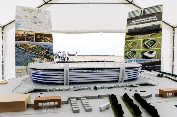 Макет стадиона в Калининграде для проведения матчей чемпионата мира по футболу 2018 года