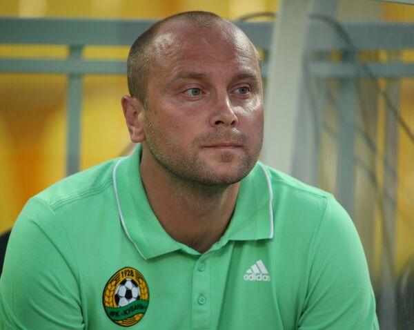 Главный тренер Кубани Дмитрий Хохлов