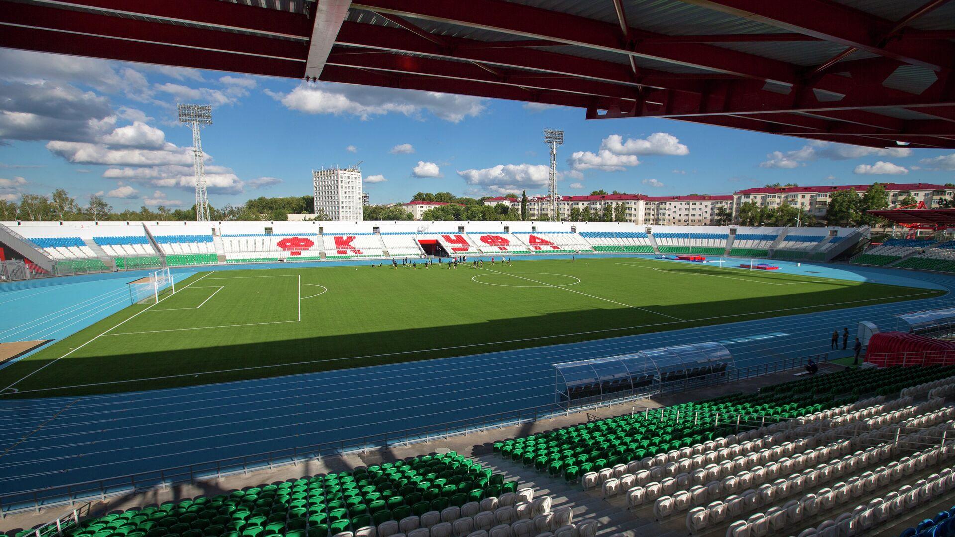 Подготовка к открытию стадиона Нефтяник в Уфе - РИА Новости, 1920, 08.04.2021