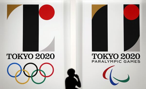 Эмблема Олимпиады-2020 в Токио