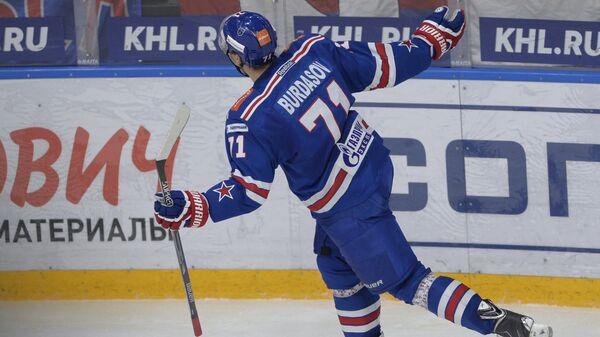 Нападающий СКА Антон Бурдасов