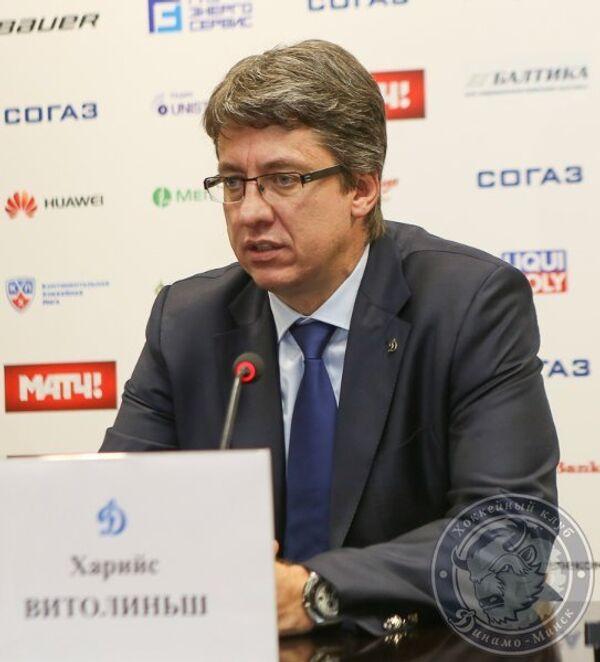 Главный тренер московского Динамо Харийс Витолиньш