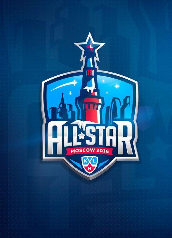 Логотип Матча Звезд КХЛ 2016