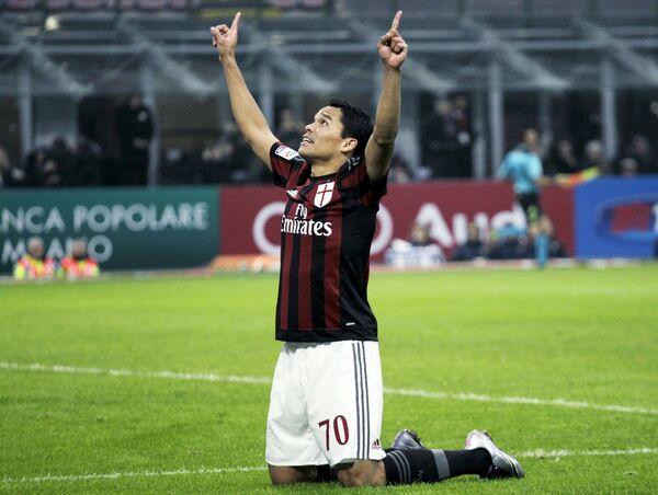 Нападающий итальянского Милана Карлос Бакка