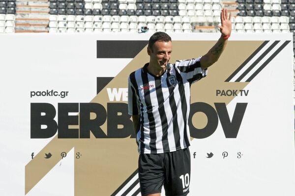 Нападающий ПАОКа Димитар Бербатов
