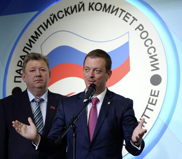 Эндрю Парсонс (справа) и Владимир Кашин