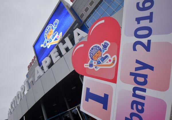 Дворец спорта Волга-Спорт-Арена в Ульяновске