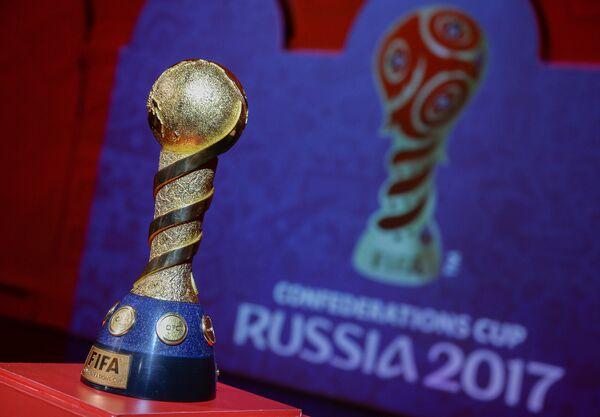 Кубок Конфедераций ФИФА на мероприятии, приуроченном к 500 дням до старта в России Кубка Конфедераций 2017 года, в Москве