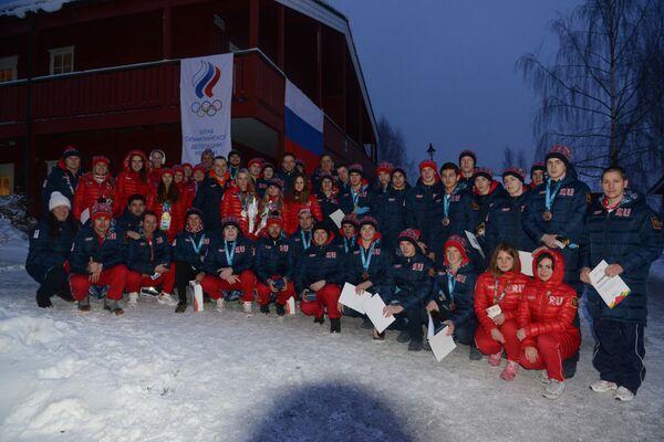 Сборная России на юношеских Олимпийских играх в Лиллехаммере