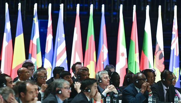 Внеочередной конгресс Международной федерации футбола (ФИФА)