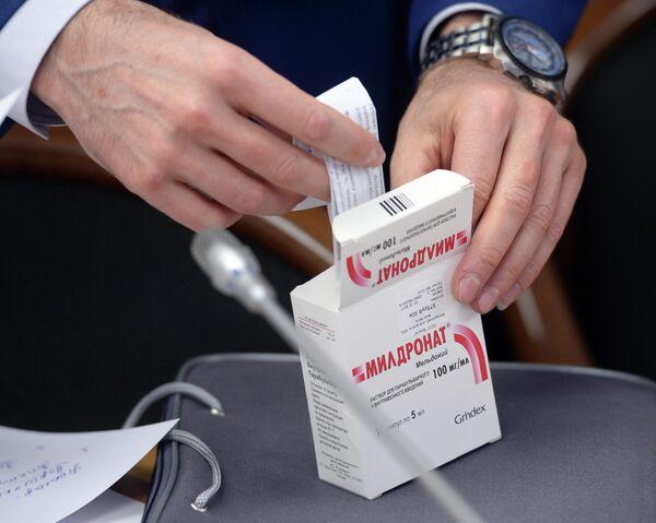 Лекарственный препарат мельдоний