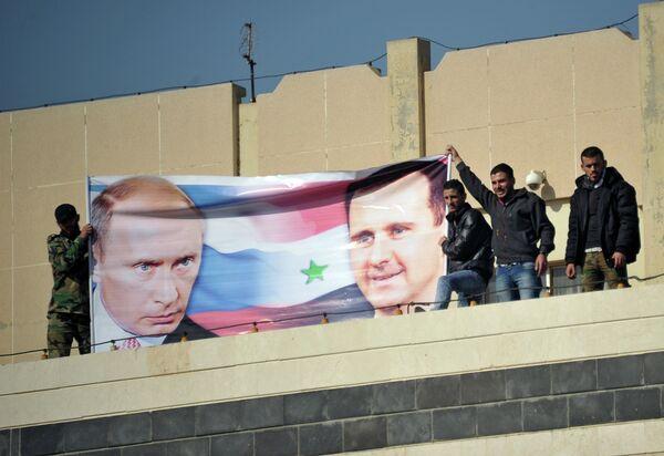 Митинг студентов университета Баас в поддержку действий российской авиации в Сирии