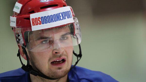 Форвард сборной России по хоккею Андрей Локтионов
