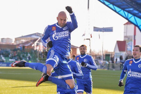 Футболисты оренбургского Газовика