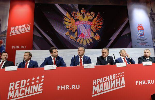 Президент федерации хоккея России Владислав Третьяк (в центре) на пресс-конференции