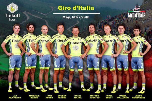 Состав велокоманды Tinkoff на велогонку Джиро