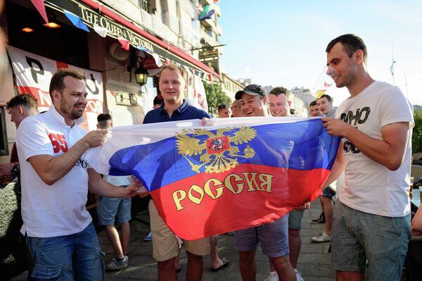 Болельщики сборной России по футболу в Марселе