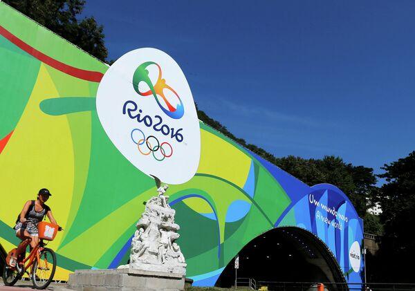 Подготовка к летним Олимпийским играм 2016 года в Рио