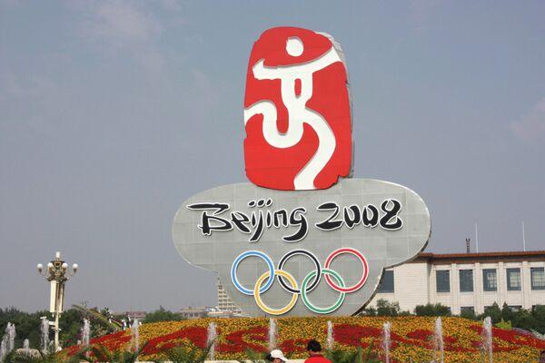 Логотип Олимпиады-2008 в Пекине