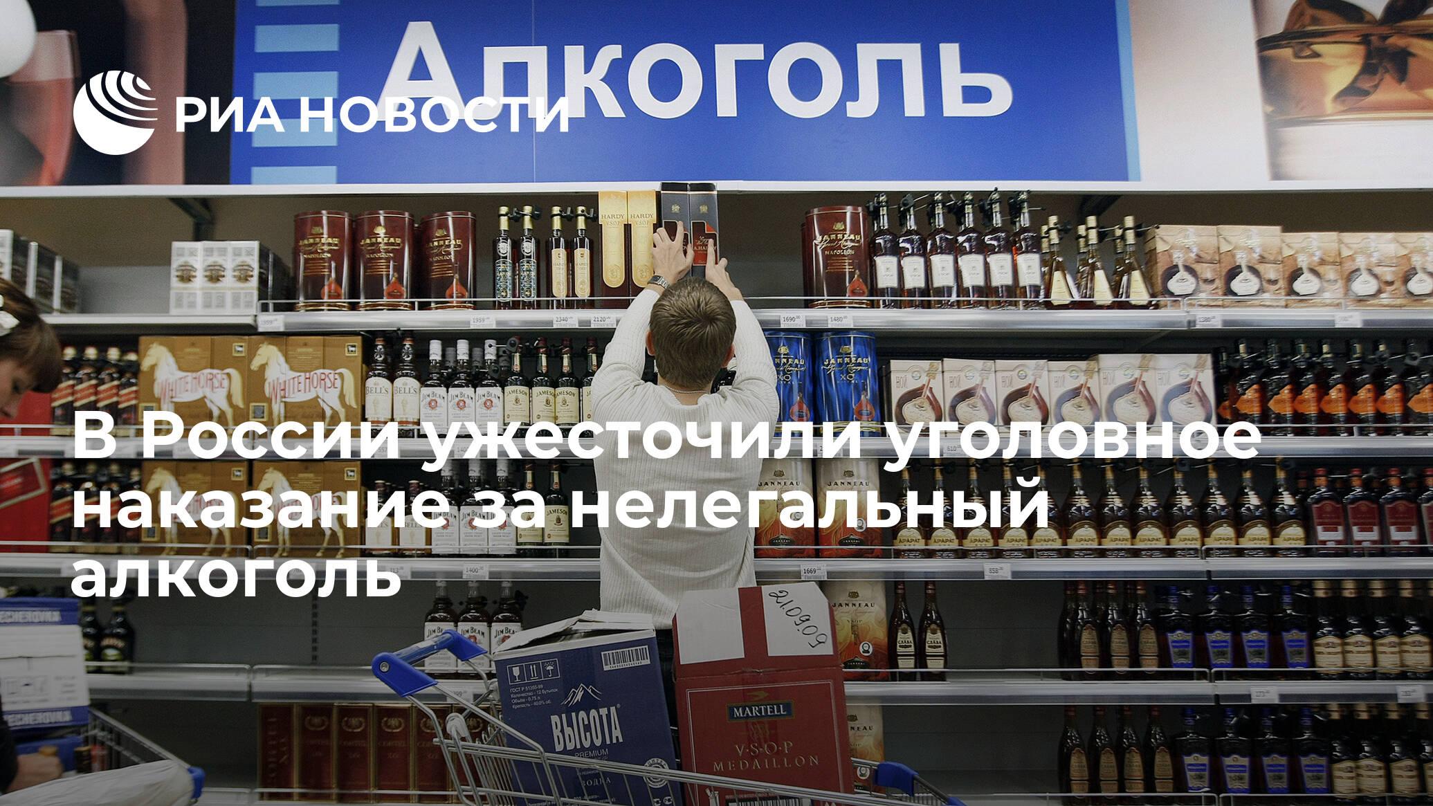 Производства и оборота этилового спирта и алкогольной продукции производства табачных изделий купим сигареты президент