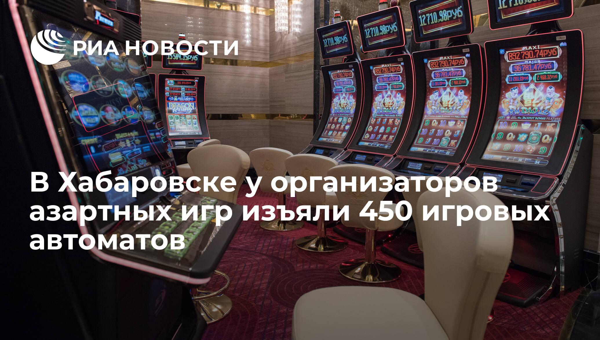 The true sheriff игровой автомат