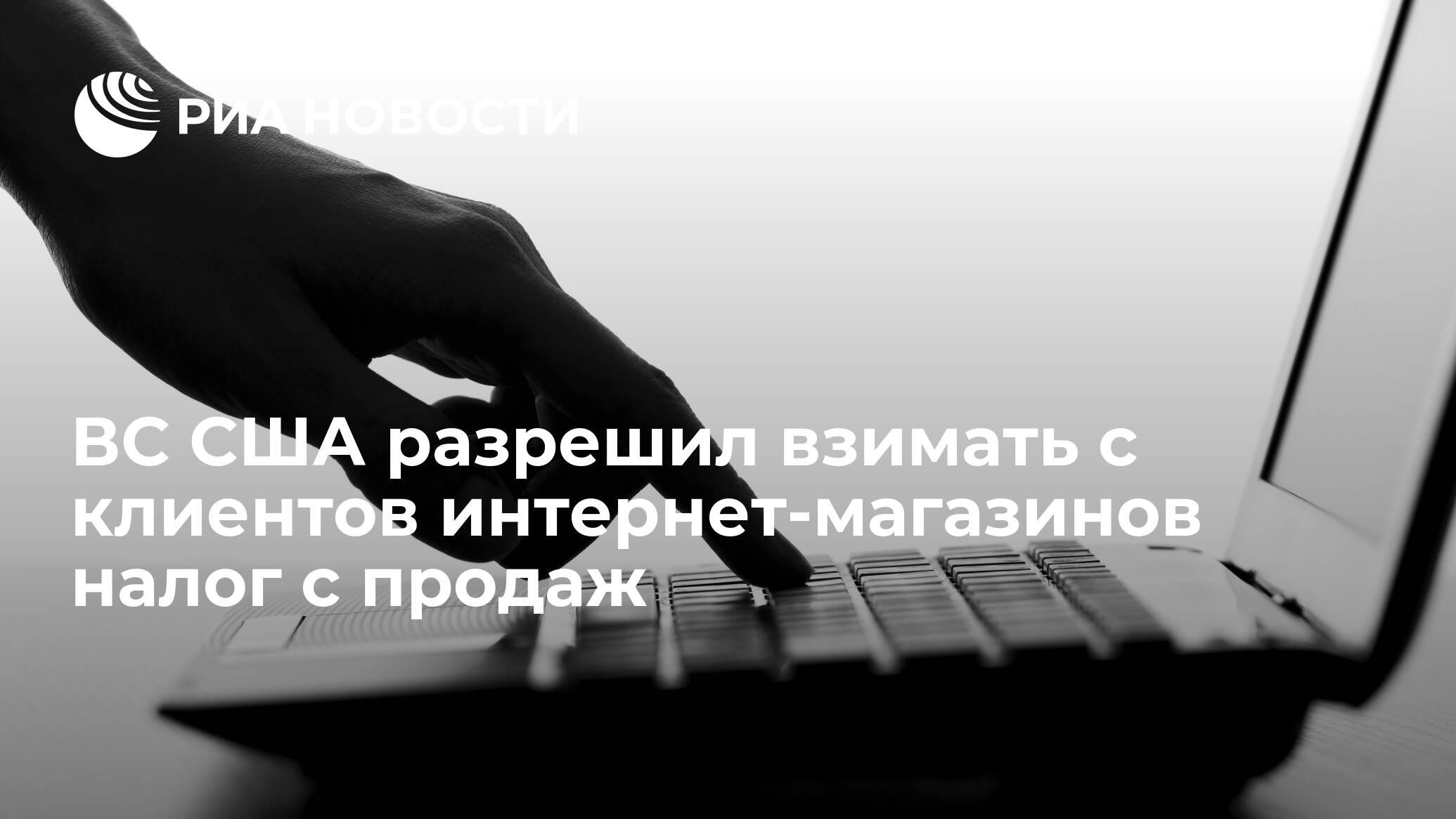 заработок в интернете и налоги украина