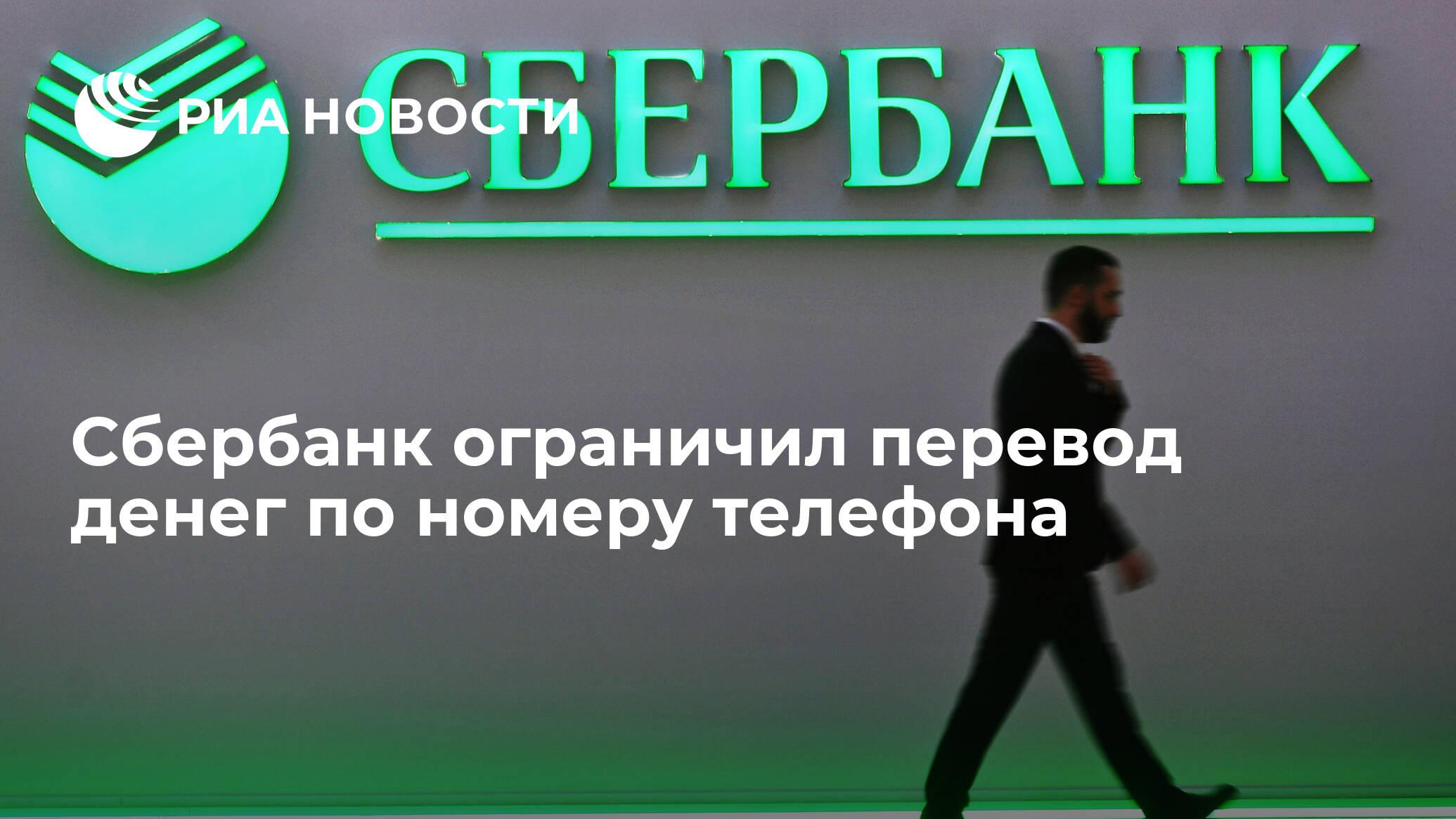 банки кредитная система россии