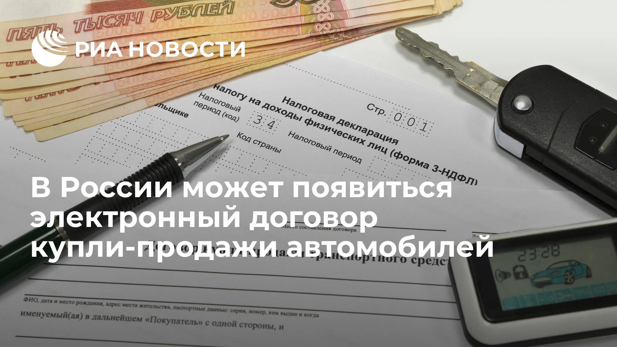 Министерство здравоохранения рф написать письмо
