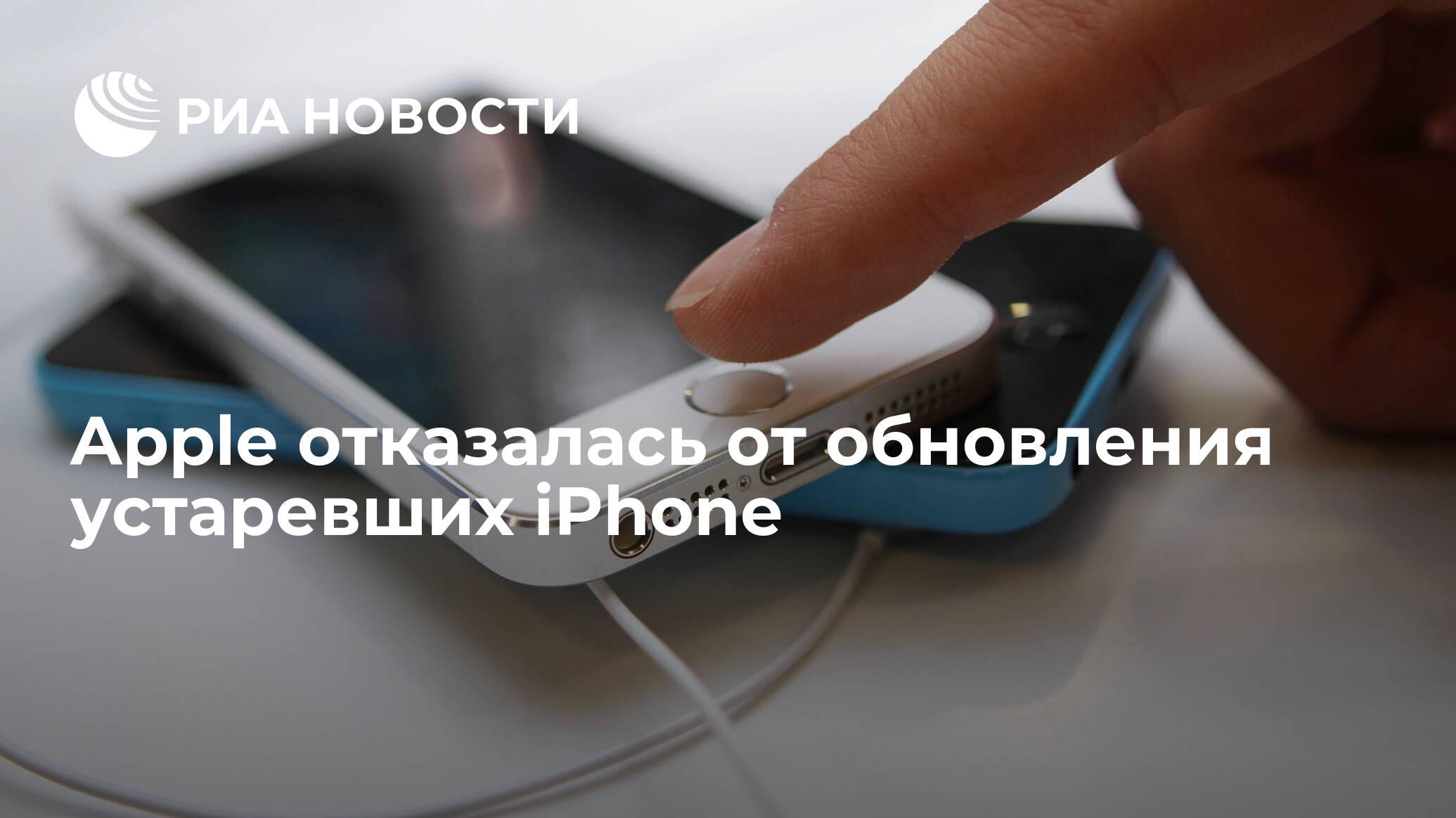 Купить айфон 5s в кредит онлайн