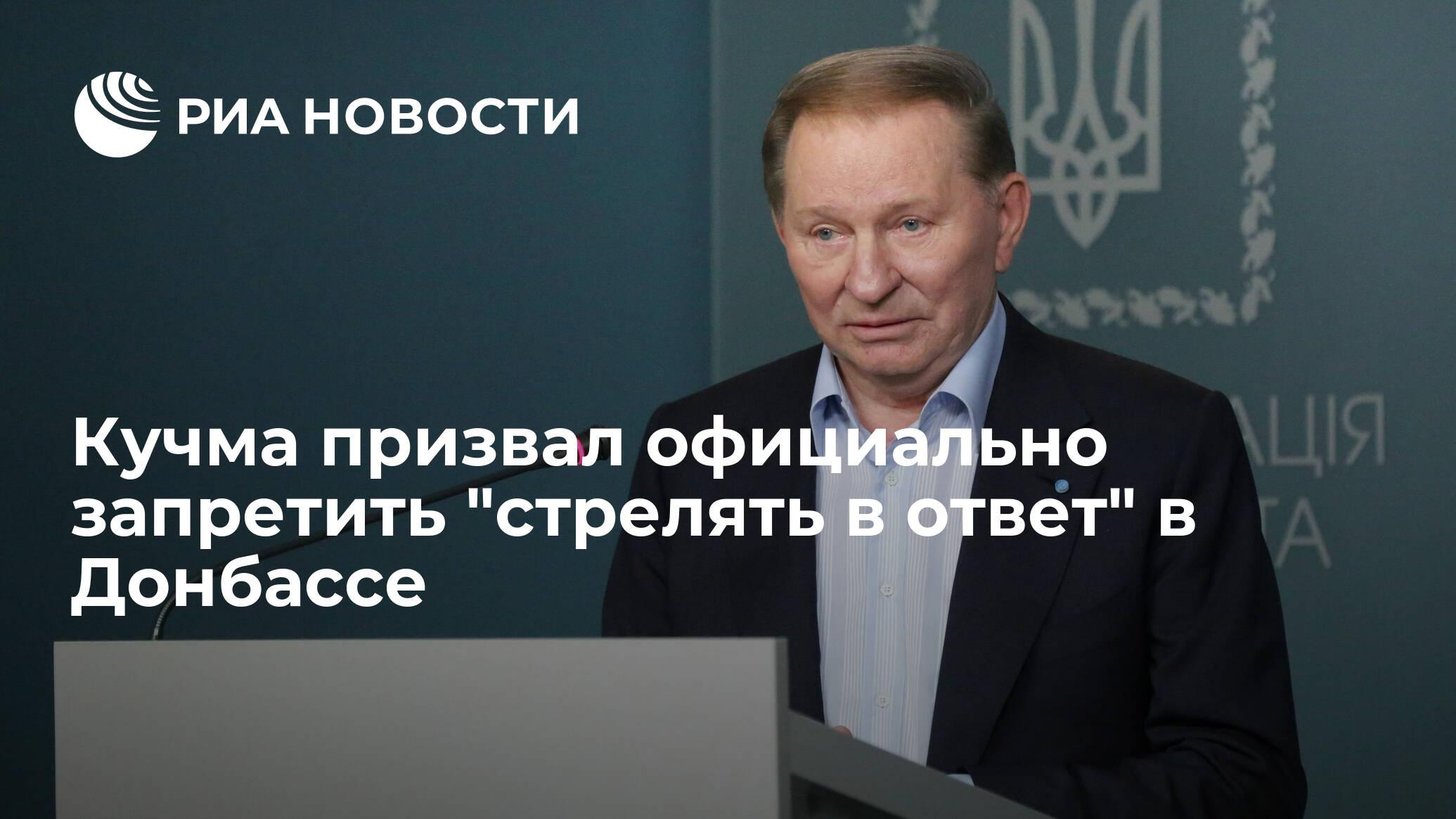 https://cdn25.img.ria.ru/images/sharing/article/1555312565.jpg
