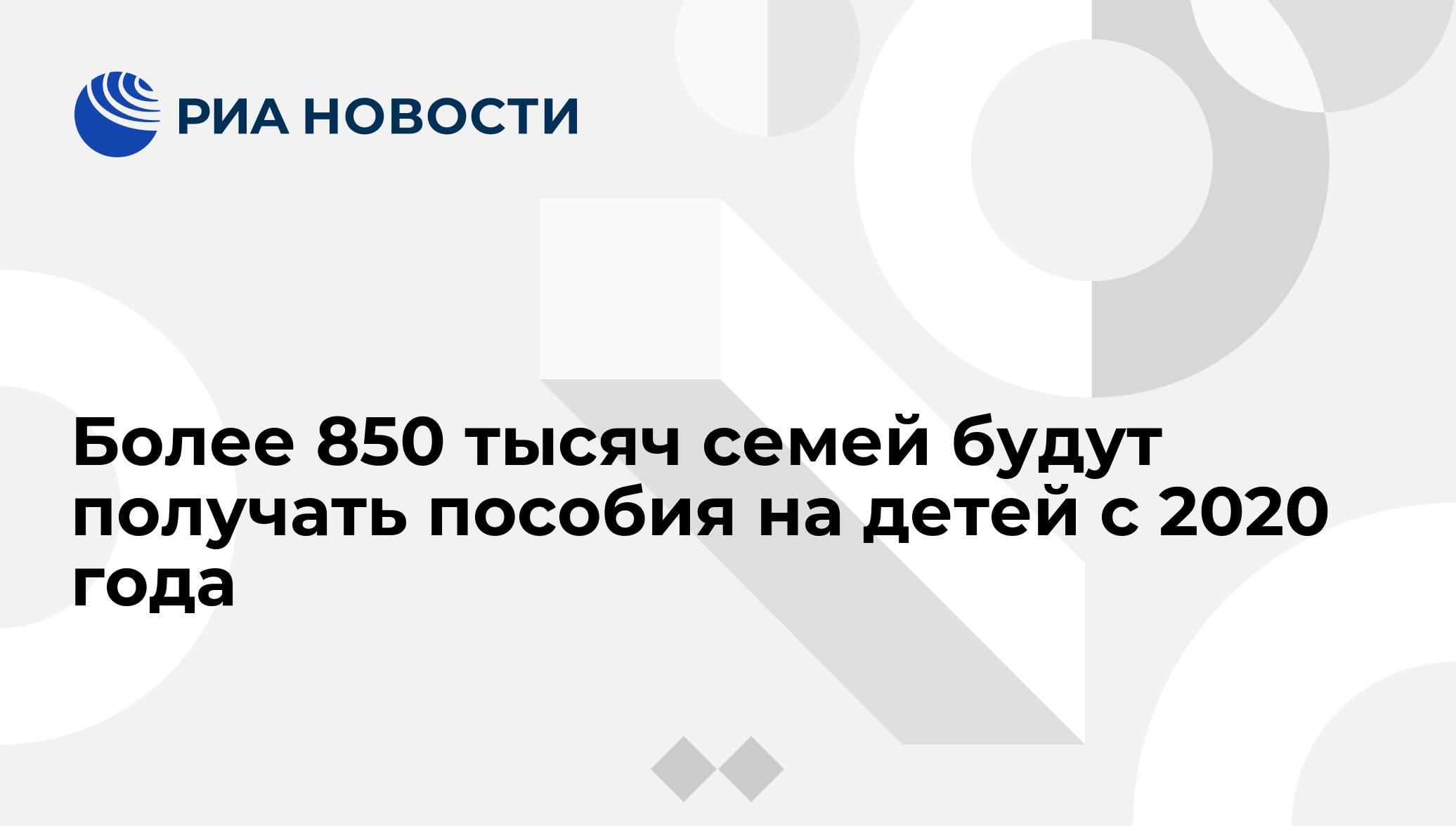 как перевести деньги с мтс на билайн с телефона на телефон бесплатно россия