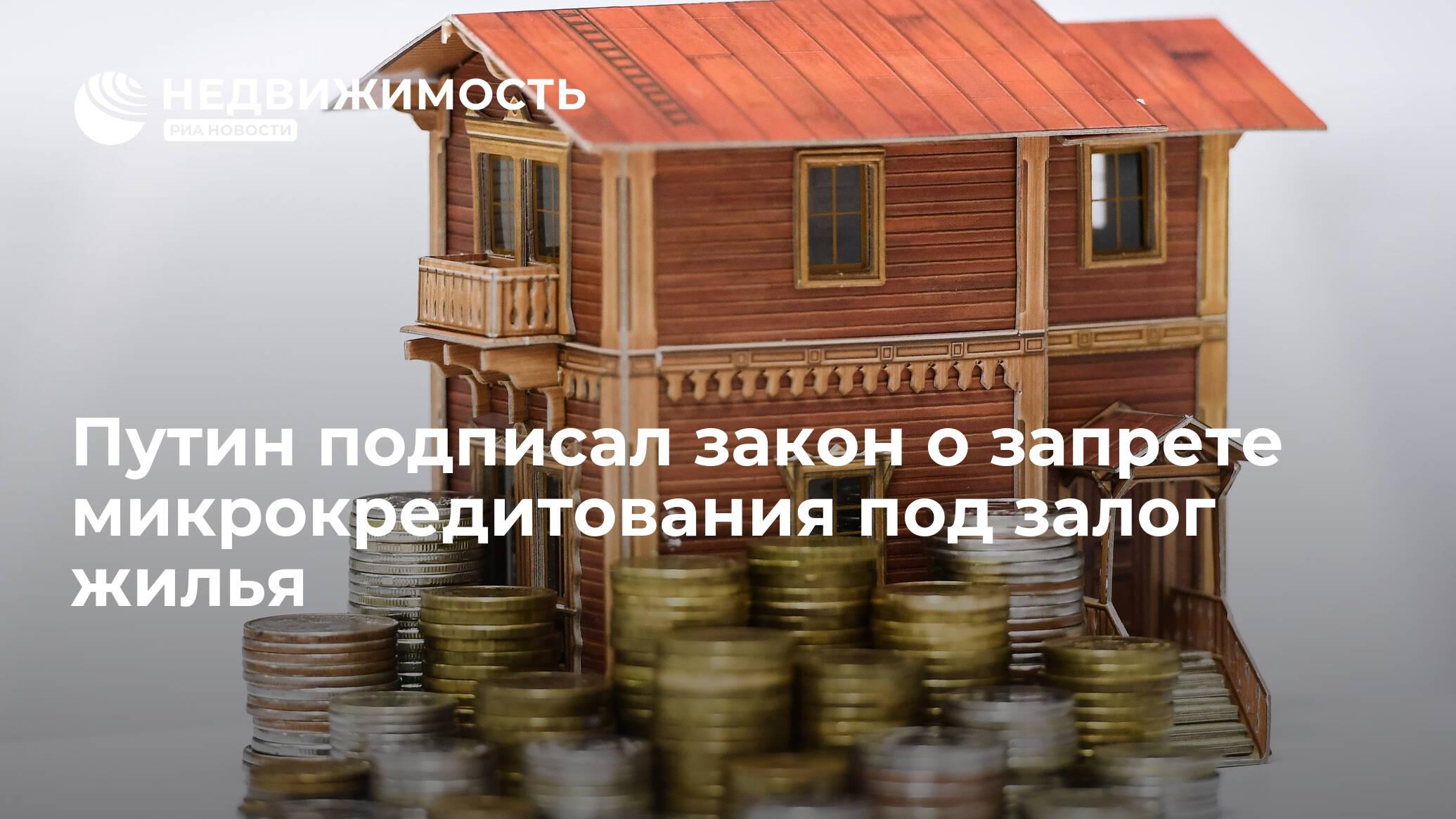 Приватбанк киев кредит наличными