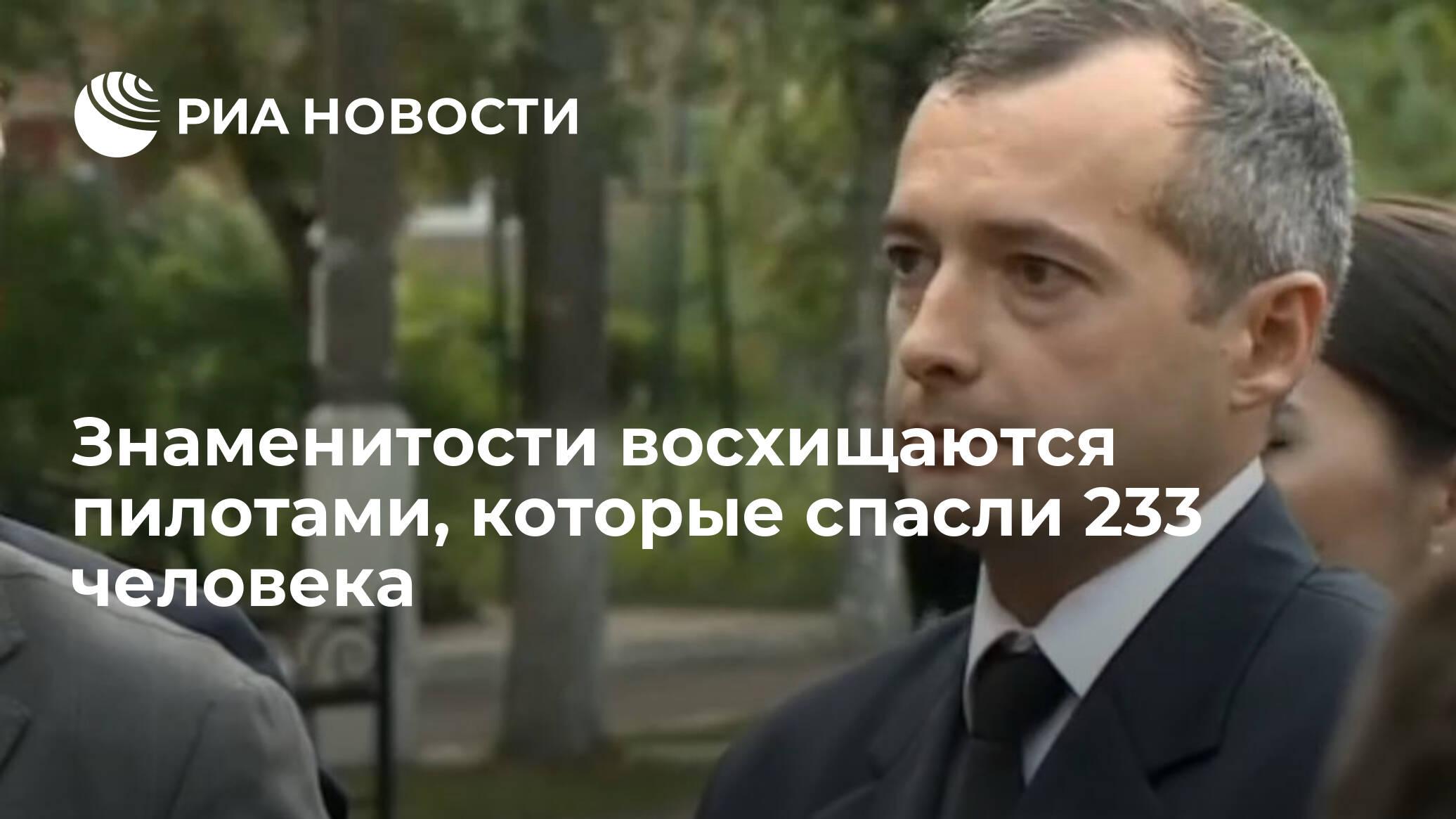 адвокат галкин жуковский