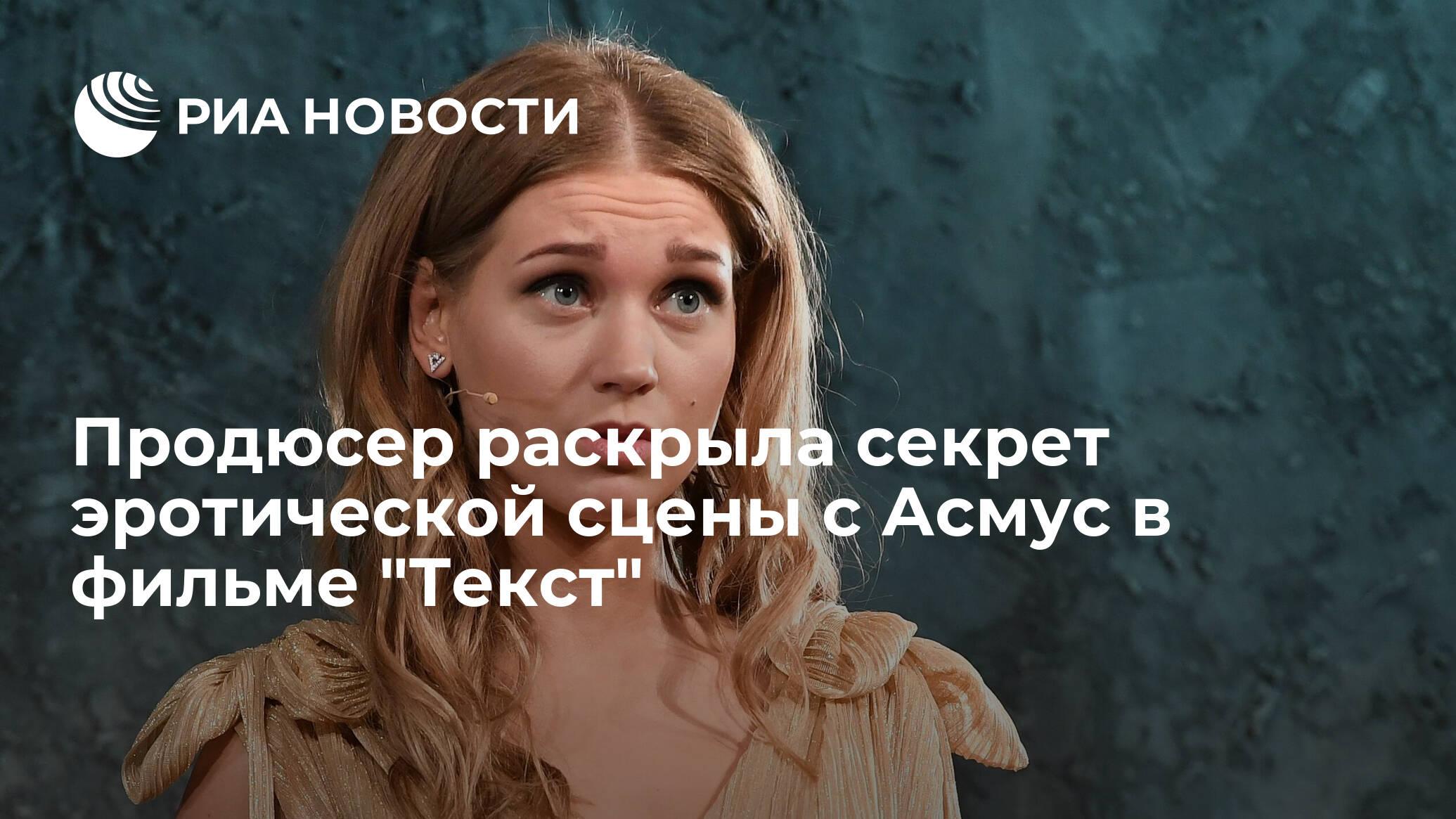 Фильм девушка из банка смотреть онлайн