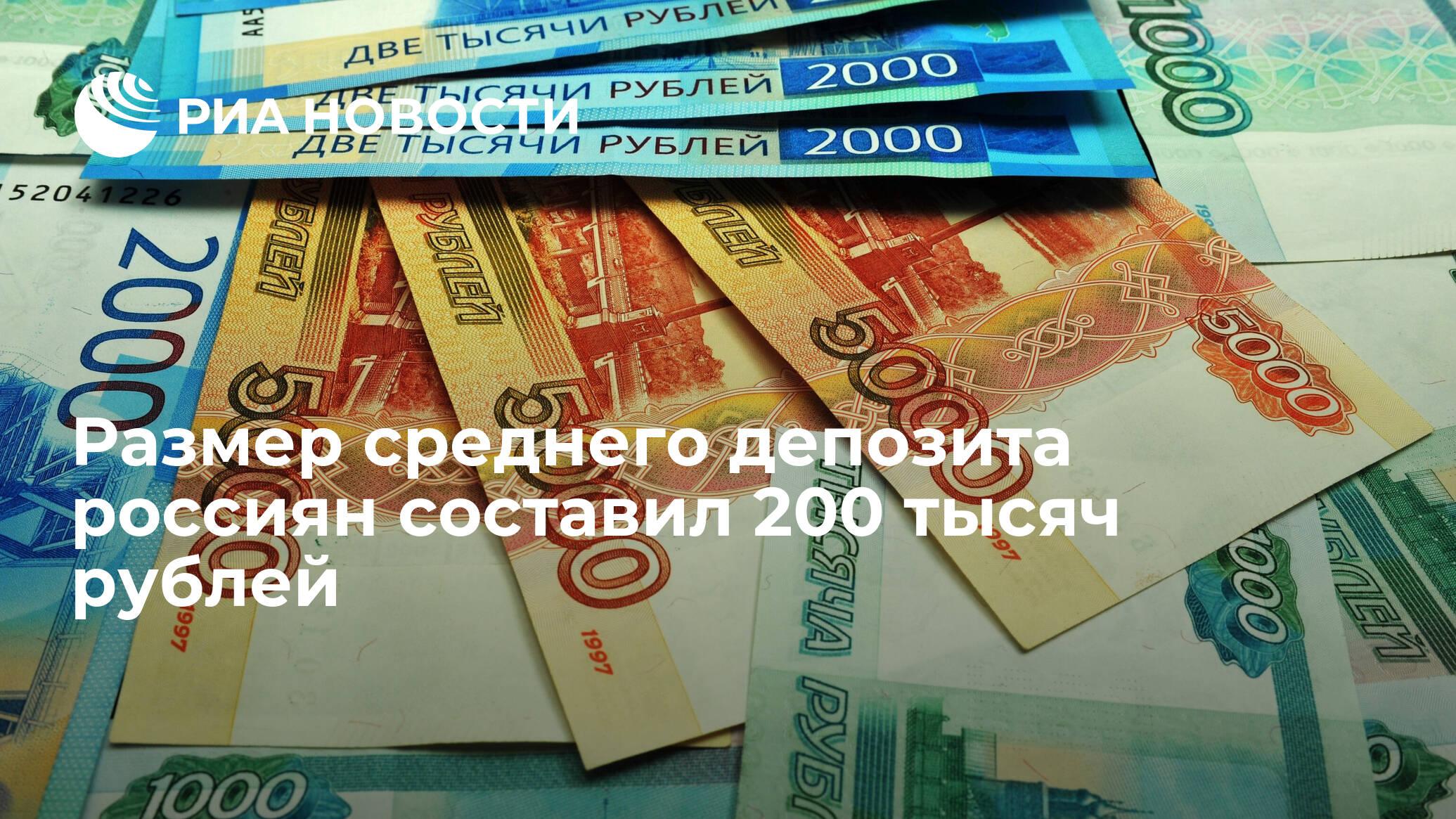 Кредит москва недвижимость
